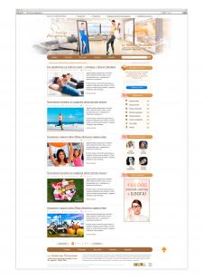 Дизайн сайта – Блог фитнес тренера