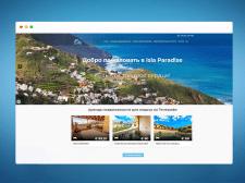 Система бронирования и синхронизации с Airbnb