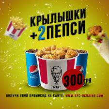 Креатив для рекламы в instagram, VK, Facebok