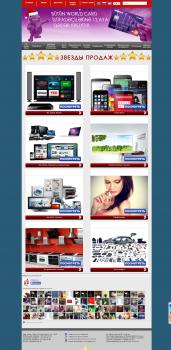 Интернет Магазин ALMALI