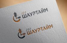 Логотип для франчайзинговой сети по шаурме