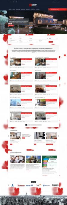 Продажа квартир верстка