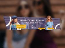 Оформление группы ВК, обложка (ПРОДАЁТСЯ)