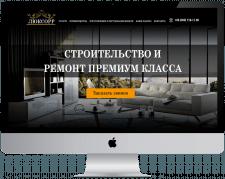 Строительная фирма Luxorr