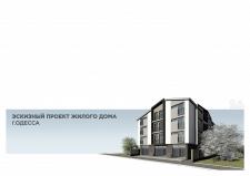 Жилой дом на 28 квартир-студий.