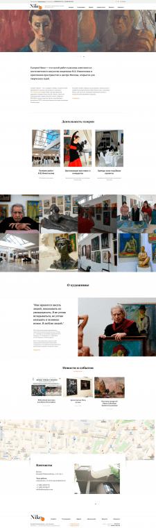 Сайт галереи искусств Niko