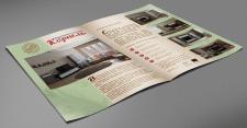 рекламный буклет А5  (А4 —1 фальц)