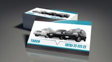 Дизайн визитной карты для службы такси