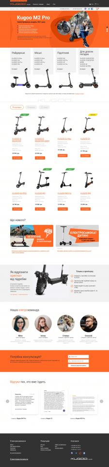 Kugoo - Офіційний диллер Jlong в Україні