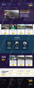 Сайт Картинг Клуба