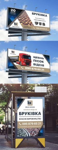 Дизайн билборда и баннеров