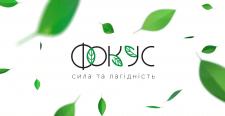Логотип ТМ «Фокус-С.Л.»