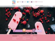Podarovsk.ru - gift registry portal on Magento
