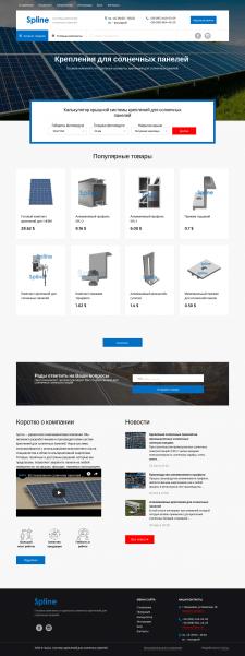 Разработка дополнительных страниц сайта Wordpress
