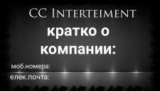 призентація візитки