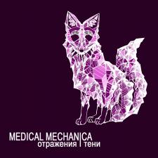 дизайн обложки музыкального альбома 2