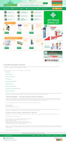 Онлайн аптека Мирра