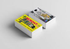 Дизайн визитки (ремонт)