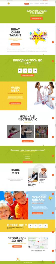 Vivat юний талант - сайт детского фестиваля