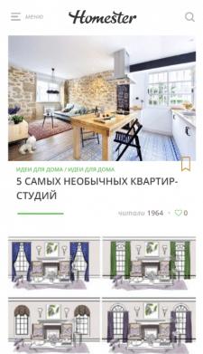 WP+Zend. Мобильная версия сайта (динам. показ)