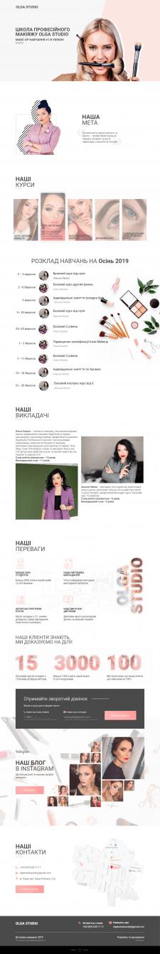Корпоративний сайт для салону краси
