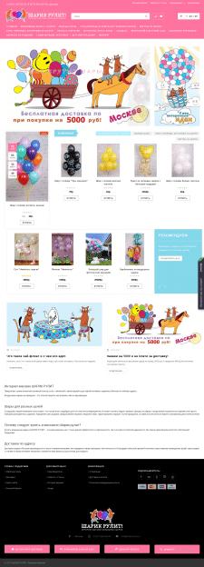 Настройка контекстной рекламы и РСЯ в ЯндексДирект
