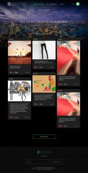 Дизайн сайта NDOME.RU