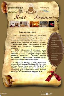 hotel-premium.cv.ua