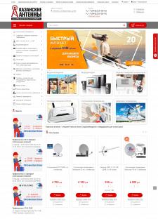 Интернет-магазин цифрового оборудования