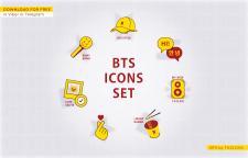 Набор иконок для BTS FAN SITE