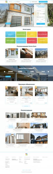 Дизайн платформы обьявлений недвижимости
