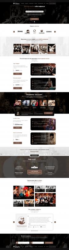 Маф-клуб Omerta | Организация праздников
