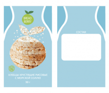 Упаковка для рисових хлібців