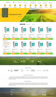 Интернет магазин, дизайн без лого