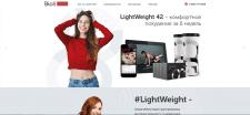 Создание сайта для программ похудения LightWeigh