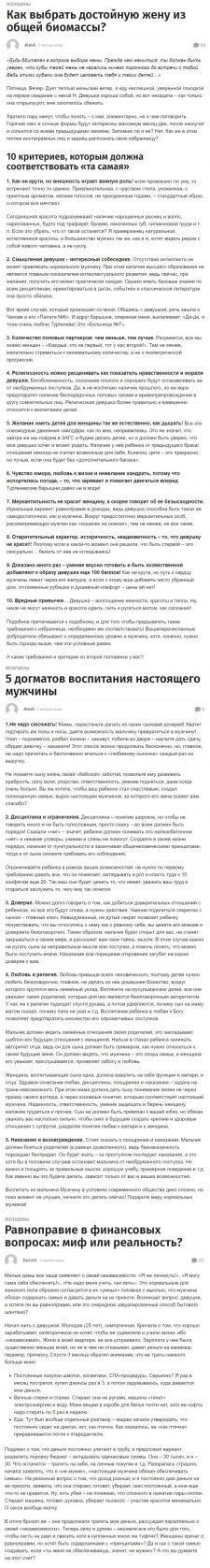 ЖЕНСКИЕ | Портал AskGirls.ru