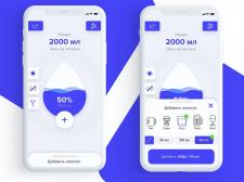 Water tracker app