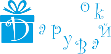 "Логотип ""Druvayco"""
