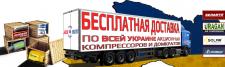 Баннер для сайта www.auto-maxi.com.ua