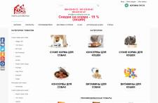 Zoo-ukraina.com.ua