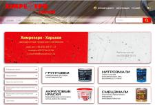 Создание сайта и интеграция магазина 1С
