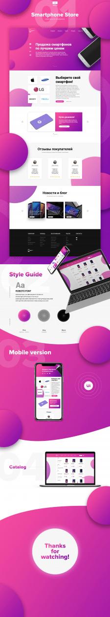 Дизайн сайта по продаже смартфонов