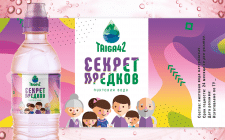 """Этикетка """"Секрет Предков"""""""