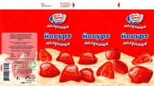 """Клубника (ТЕТРАПАК - для ТМ """"Кремез"""")"""