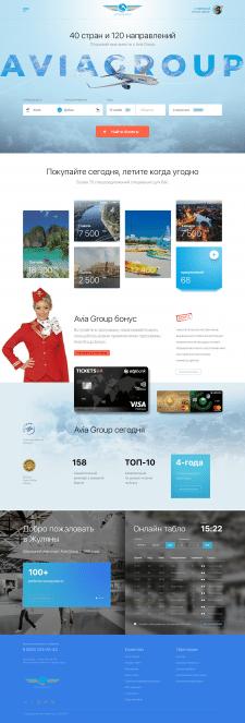 Дизайн авиакомпании