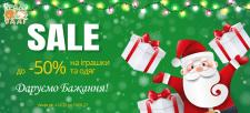 Баннер для интернет-магазина товаров для детей