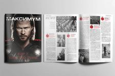 """Редизайн журнала """"Максимум"""""""