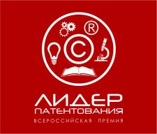 """Логотип """"Лидер Патентования"""""""