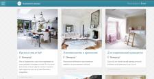 Блог известного магазина по продаже мебели