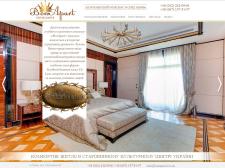 Сайт BonApart